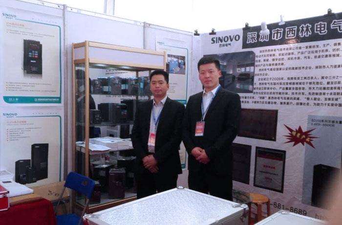 SINOVO Electric Strong Debut in Yuhuan Zhejiang Machinery Industry Exhibition